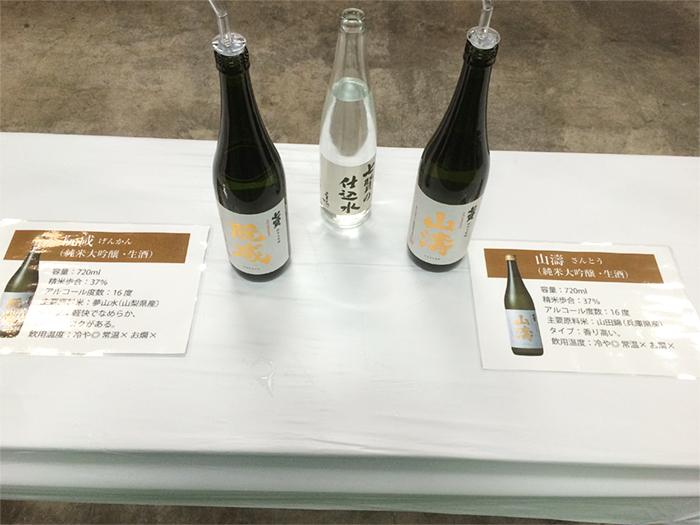 七賢利き酒