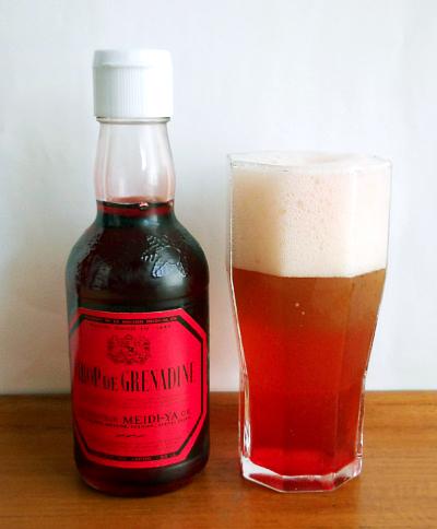 グレナデンシロップとビールで大...