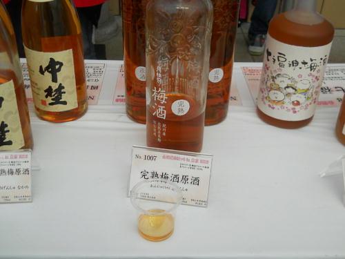 梅酒まつり15