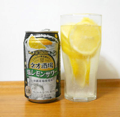 レモンサワー2