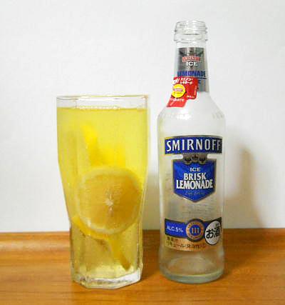 レモンサワー3
