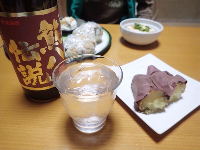 熊八伝説と甘太くんの焼き芋