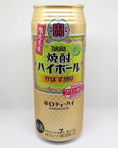 タカラ「焼酎ハイボール」<かぼす割り>