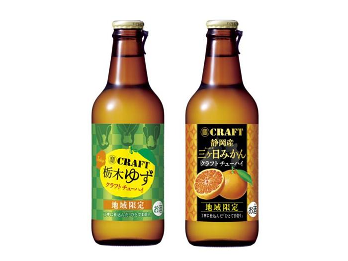 「寶CRAFT」<栃木ゆず>・<静岡産三ケ日みかん>