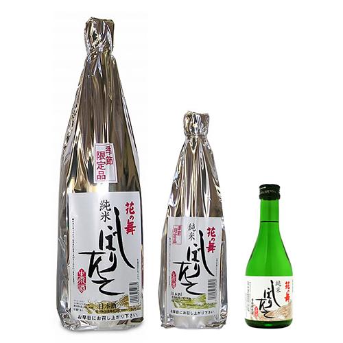 純米しぼりたて 花の舞酒造