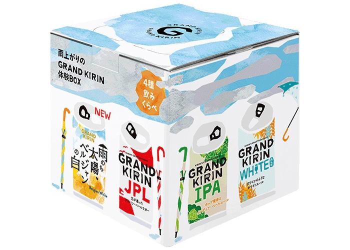 雨上がりのGRAND-KIRIN体験BOX