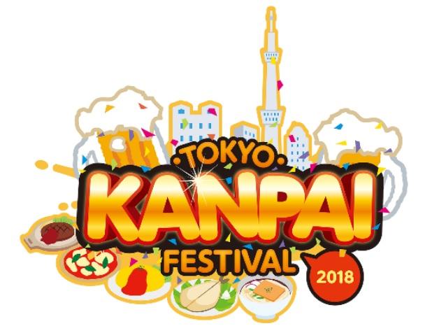 TOKYO KANPAI FESTIVAL
